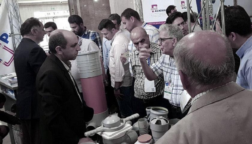 دومین کنفرانس بین المللی نقش مهندسی مکانیک در ساخت و ساز شهری