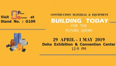 نمایشگاه بین المللی پروژه قطر اردیبهشت ۹۸